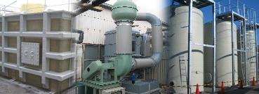 FRP 産業設備機器