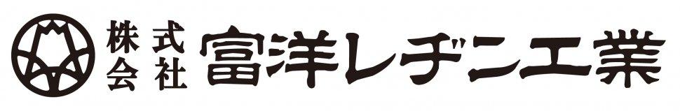 富洋ロゴ黒